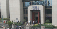 Kenya revenue authority head office at Times tower in Nairobi. Picture: Anthony Kamau
