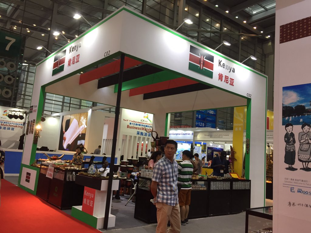 Exhibition Stand Design Kenya : Kenya stand at chinese fair has no kenyan products & is run by the